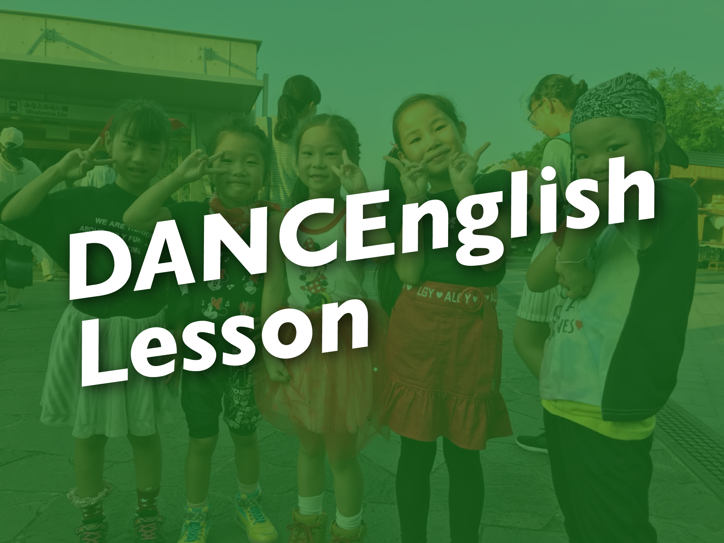 dancenglish-lesson